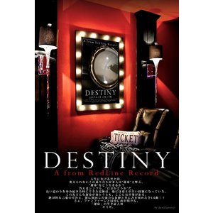 【A】「DESTINY」 HIP HOP CD ヒップホップ 東京 福生 RedLine Record|54tide