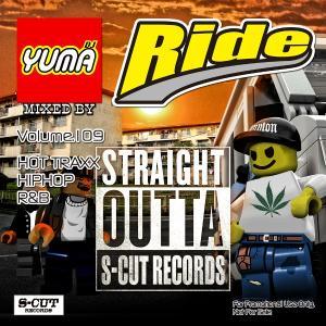 DJ YUMA RIDE Volume.109 HIP HOP RB MIX CD