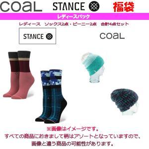 コール スタンス COAL X STANCE  レディース 福袋 4点セット ソックス ビーニー|54tide