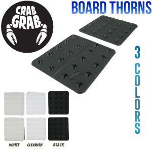 【CRABGRAB】クラブグラブ Board Thorns スノーボード デッキパッド 滑り止め 3カラー|54tide