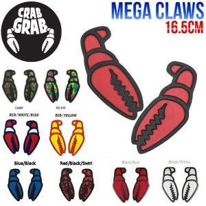 CRABGRAB クラブグラブ Mega Claws メンズスノーボードデッキパッド 滑り止め|54tide