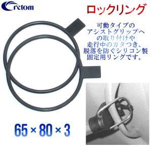 サイズ 65(W)×80(D)×3(H)  内容 2本入り  特徴 インテリア・バーをアシストグリッ...