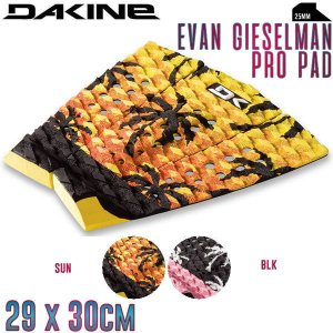DAKINE ダカイン EVAN GIESELMAN PRO PAD デッキパッド サーフィン サーフボード サーフ用品 パーツ|54tide