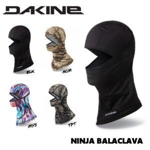 ダカイン DAKINE Mens NINJA BALACLAVA  バラクラバ フェイスマスク ネックウォーマー フードウォーマー  スノーボード スキー 4カラー|54tide