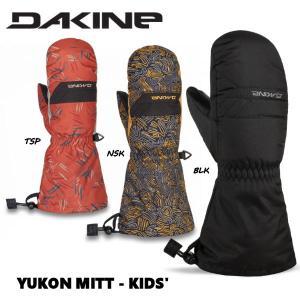 ダカイン DAKINE  KIDS YUKON MITT GLOVE キッズ 子供用 ミトングローブ スノーグローブ  スノーボード スキー 手袋  S-L 3カラー|54tide