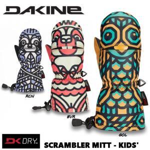 ダカイン DAKINE KIDS SCRAMBLER MITT GLOVE キッズ 子供用 ミトングローブ スノーグローブ  スノーボード スキー 手袋  S-L 3カラー|54tide