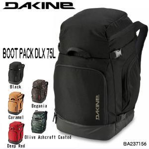 ダカイン DAKINE 2020/2021 Boot Pack DLX 75L ブートパックDLX ブーツパック ブーツケース バッグ 収納 旅行 スノーボード【正規品】|54tide