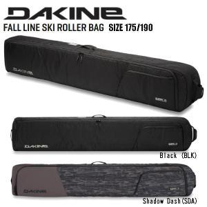 ダカイン DAKINE 2020-2021 FALL LINE SKI ROLLER BAG 175cm フォールラインスキーローラーバッグ  ウイール付|54tide