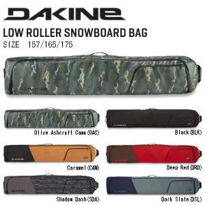 ダカイン DAKINE LOW ROLLER SNOWBOARD BAG ローローラースノーボード ケース バッグ 旅行 ウィンタースポーツ ウイール付|54tide