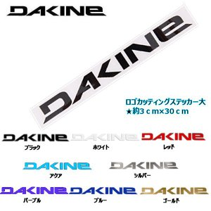 DAKINE ダカインロゴカッティングステッカー大約3cm×30cm LARGE ブラック ホワイト レッド アクア シルバー パープル ブルー ゴールド|54tide