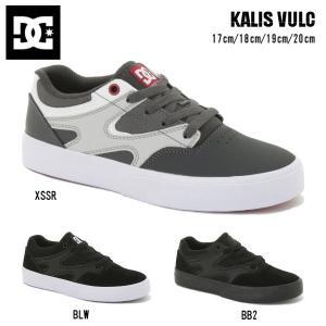 ディーシーシューズ DC Shoes KALIS VULC キッズ スニーカー 靴 シューズ スケシュー スケートボード 子供 54tide