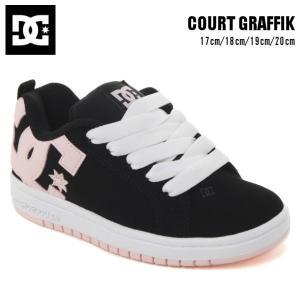 ディーシーシューズ DC Shoes KS COURT GRAFFIK キッズ スニーカー 靴 シューズ スケシュースケートボード 子供 54tide