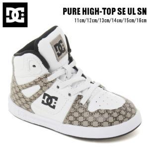ディーシーシューズ DC Shoes PURE HIGH-TOP SE UL SN キッズ ベビー  スニーカー 靴  シューズ スケシュー スケートボード XKCW|54tide