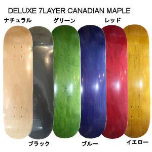 デラックス7レイヤー スケートボードデッキ ブランク Adult Kids  大人 子供 キッズ  7層 カナディアンメープル 6カラー 7.25 7.5 7.75 8.0DELUXE 7LAYER|54tide