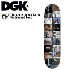 ディージーケー DGK x TWS Sixth Sense Kalis 8.25