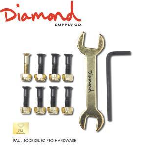 DIAMOND SUPPLY CO ダイアモンド ポールロドリゲスモデル ビス ナット 工具 六角レンチ スケートボード スケボー|54tide