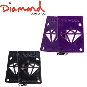 Diamond supply co ダイヤモンドサプライ Diamond Rise & Shine Risers ライザーパッド スケートボード スケボー 54tide