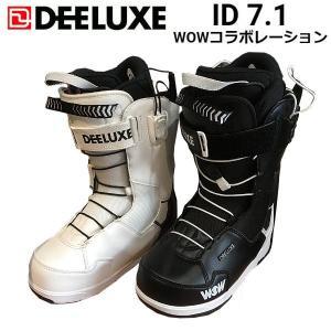DEELUXE ディーラックス ID 7.1 WOWコラボレーション メンズ スノーブーツ スノーボード スノボー 靴|54tide