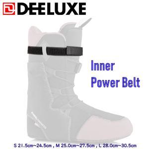 【DEELUXE】 ディーラックス Inner Power Belt インナーパワーベルト スノーボード スノボ ブーツ BOOTS スノー ブラック 黒 【正規品】