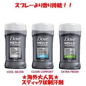 DOVE-MEN+CARE ニオイを抑える!TOUGH ON ODOR防臭 芳香!ダヴ メンズデオドラントスティック