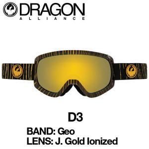ドラゴン DRAGON D3 Geo J.GoldIonzed メンズスノーゴーグル スノーボード スノボ|54tide