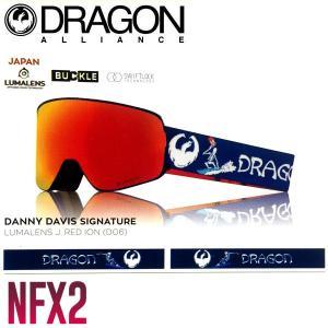 【予約受付中】【特典あり】【DRAGON】ドラゴン 2017-2018 NFX2 エヌエフエックスツー DANNY SIG-LUMALENS J.RED ION スノーゴーグル スノーボード|54tide