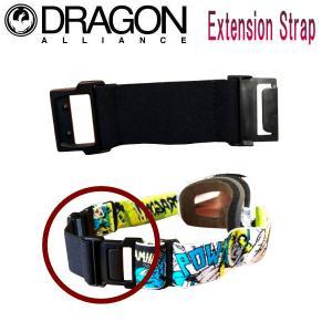 DRAGON ドラゴン Extension Strap 延長ストラップ ヘルメット メンズ レディース ゴーグル用 ストラップ スノーボード スノボー