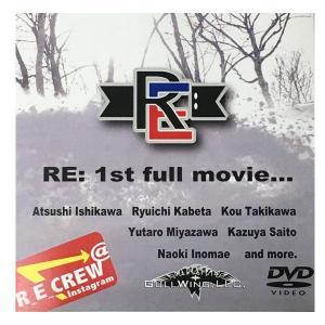 【Re Crew】1st full movie アールイー  スノーボード SNOW BOARDS DVD 石川 敦 壁田 竜一 滝川 航  宮澤 悠太郎 斉藤 一也 井前 直樹|54tide