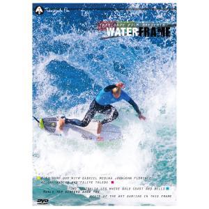 Tabrigade Film タブリゲイデフィルム Water Frame ウォーターフレーム サー...