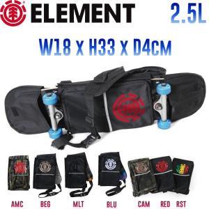 ELEMENT エレメント SKATE BAG メンズ バック スケートバッグ スケートボード デッキ ケース 板 スケボー 鞄|54tide