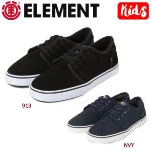 エレメント ELEMENT ボーイズ シューズ 靴 男の子用 20・21・22・23cm 2カラー DARWIN KIDS スケートシューズ キッズ|54tide