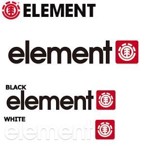 エレメント ELEMENT 2020 ロゴ アイコンカッティングステッカー 3cm×15cm ブラック ホワイト BLACK WHITE【正規品】 54tide