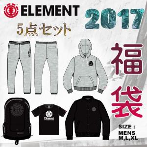 ELEMENT エレメント2017 HAPPY BAG メンズ福袋 ハッピーバッグ 5点セット M・L・XL 男性向け EL16120|54tide