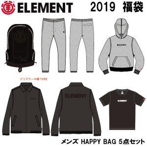 エレメント 2019 HAPPY BAG メンズ 福袋 ハッピーバッグ 5点セット M・L・XL 男性向け EL18120|54tide