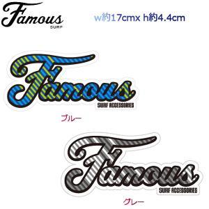 フェイマス FAMOUS ステッカー サーフィン 17cm X 4.4cm フィギュエロア|54tide