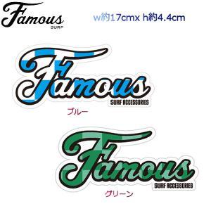 フェイマス FAMOUS ステッカー サーフィン 17cm X 4.4cm 2カラー ティミー|54tide