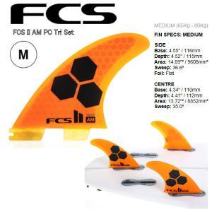 FCS FCS2 AM THRUSTER SETS フィン M オレンジ|54tide