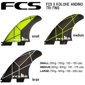 エフシーエス FCS サーフィン フィン トリプルセット FCS II KOLOHE ANDINO TRI FINS|54tide