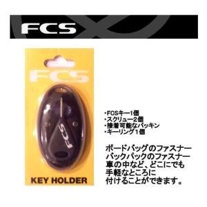 FCS サーフィン フィンキー&ボルト ビス Key Holder キーホルダー エフシーエス サーフボード メンテナンス用 SURF|54tide