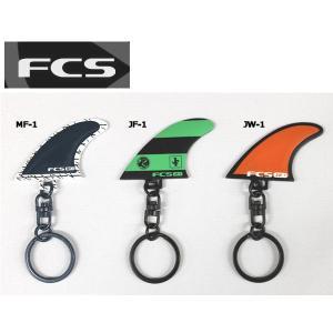 FCS フィンキーホルダー キーリング|54tide