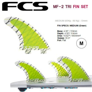 FCS エフシーエス THRUSTER TRI FIN SET MF-2 サーフィン フィン トリプルセット|54tide