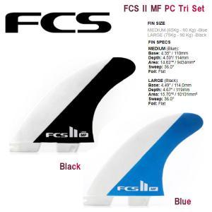 FCS エフシーエス FCS2 ATHLETE SERIES THRUSTER MF PC TRI FIN SET サーフィン フィン トリプルセット|54tide