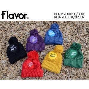 フレーバー FLAVOR 2013-2014 POGG ポンポン付きニット帽 帽子 ビーニー pon beanie メンズ レディース|54tide