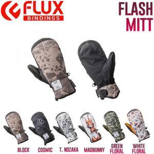 FLUX フラックス FlashMitt メンズ レディース ミトングローブ スノーグローブ ミトン スノーボード|54tide
