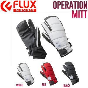 FLUX フラックス OperationMitt メンズ レディース トリガーグローブ スノーグローブ ミトン スノーボード 54tide