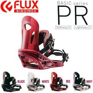 特典あり FLUX フラックス PR メンズ レディース ビンディング スノーボード バイン