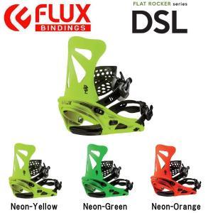 FLUX フラックス DSL メンズ ビンディング バインディング スノーボード スノボー|54tide