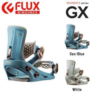 FLUX フラックス GX レディース ビンディング バインディング スノーボード スノボー|54tide