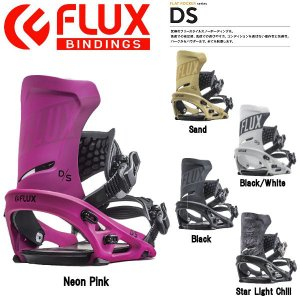 FLUX BINDING フラックス バインディング DS メンズ スノーボード バインディング オールラウンド  パーク  パウダー|54tide