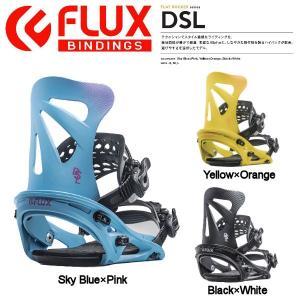 予約受付中 FLUX BINDING フラックス バインディング DSL メンズ スノーボード バインディング オールラウンド  パーク  グラトリ|54tide